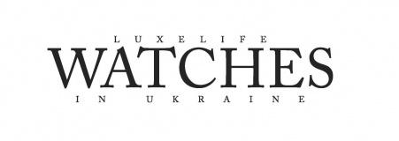 Watches in Ukraine