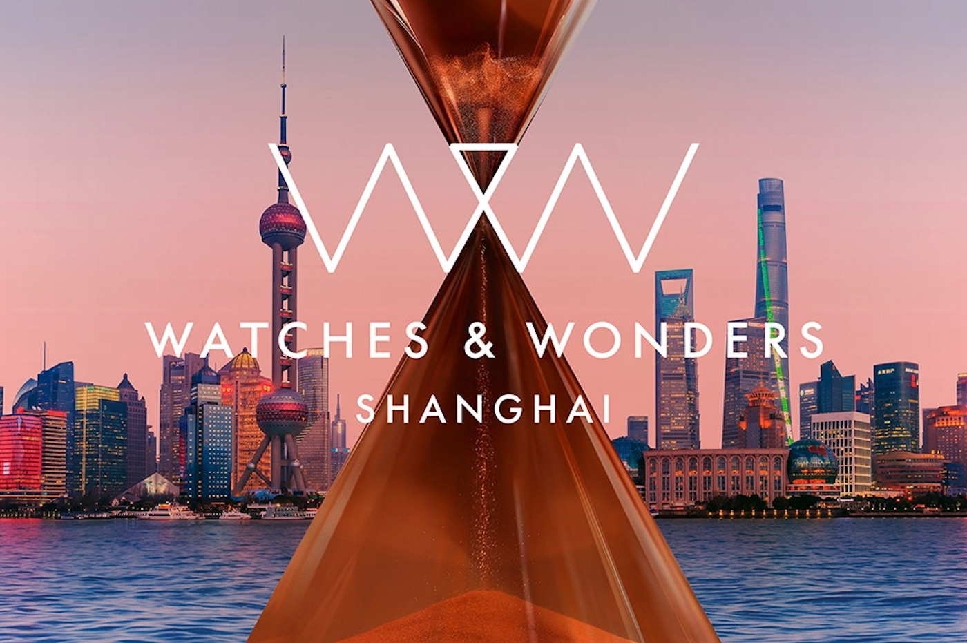 Watches and Wonders Shanghai